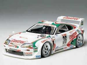 Supra racing photos