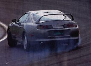 supra drifting image
